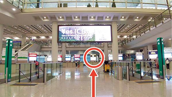 香港 - 香港国際空港 ターミナル1 / 5F  WIFI カウンター