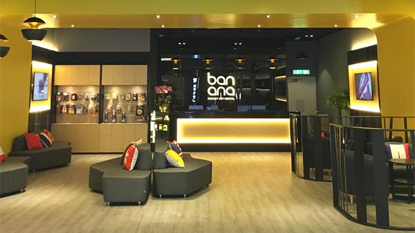 BANANA WIFI(バナナ・ワイファイ) 香港 カウンター