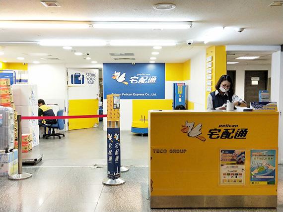 台湾 - 桃園空港 第1ターミナル WIFI 受取