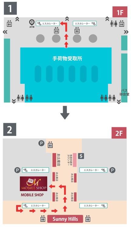台湾 - 桃園空港 第2ターミナル  WIFI 受取