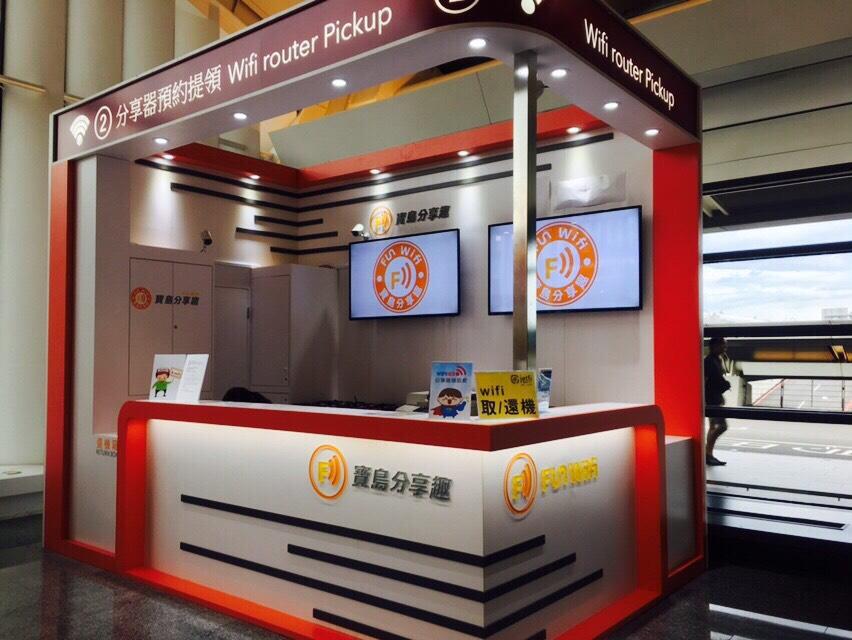 サクラモバイル funwifi 台湾カウンター